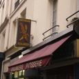 パリの小さな店①