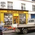 パリの小さな店⑤