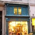 パリの小さな店⑨
